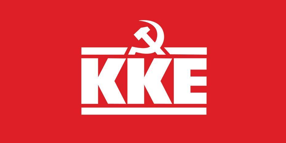 Επίθεση ΚΚΕ προς τη διοίκηση Τσαμασλή
