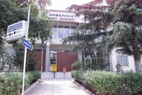 115.700 ευρώ στον Δήμο Θερμαϊκού για την αντιμετώπιση της πανδημίας