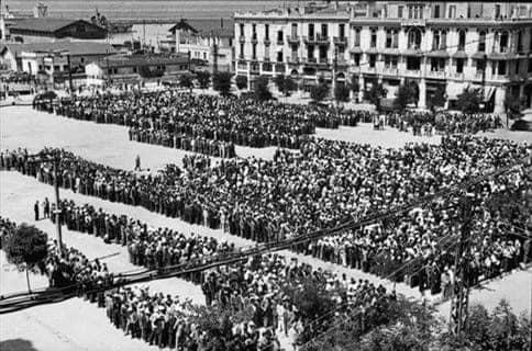 Σαν σήμερα έφευγαν για το Αουσβιτς 2800 Εβραίοι της Θεσσαλονίκης
