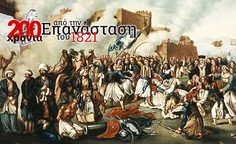 """""""Τσάμπα Επανάσταση"""" κάνει ο Τσαμασλής"""
