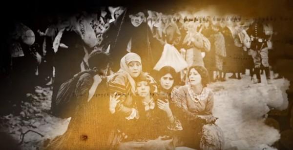 Ημέρα μνήμης: Γενοκτονία Αρμενίων (βίντεο)