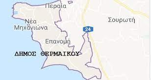 Νέα αύξηση ενεργών κρουσμάτων στον Δήμο Θερμαϊκού-Απο 126 στα 134