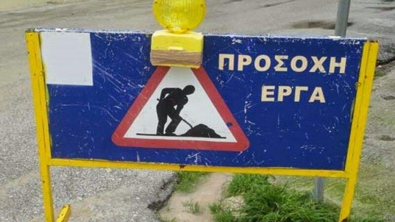 ΤΩΡΑ: Εργα στο δρόμο Περαίας-Μηχανιώνας
