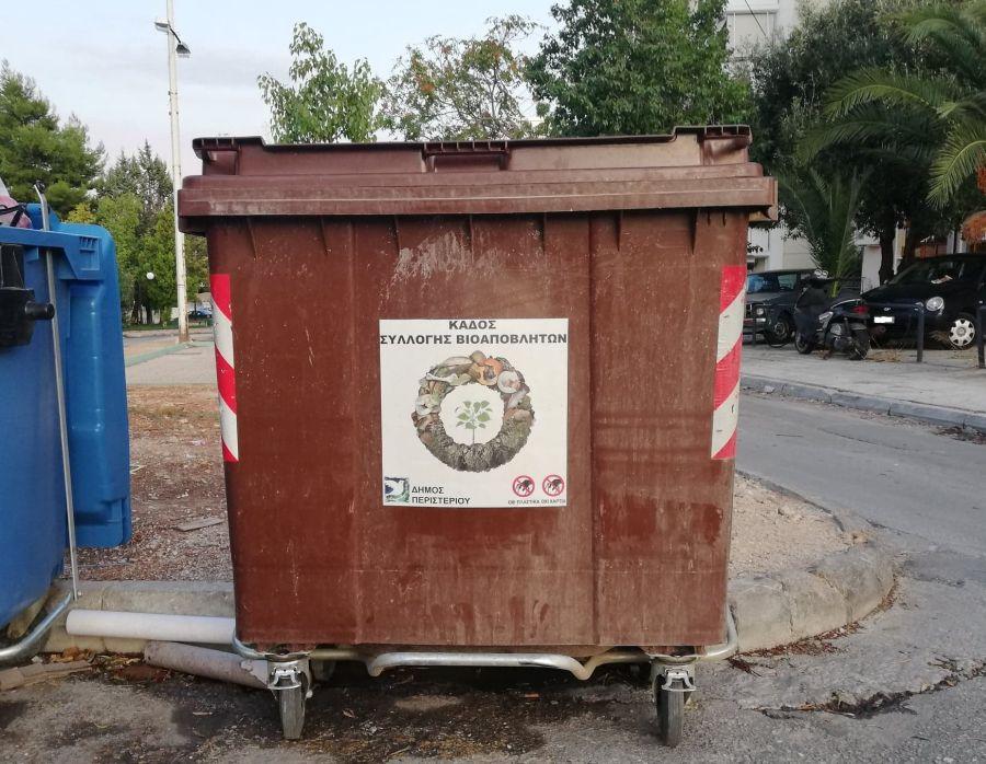 Θυμήθηκε την ανακύκλωση ο Τσαμασλής