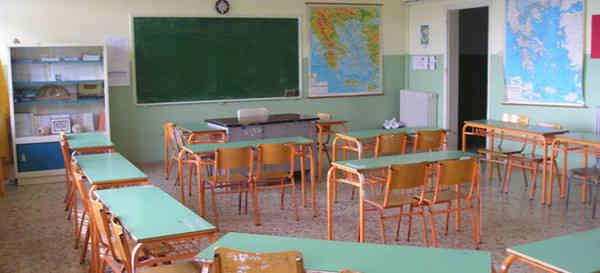 Εκλεισαν λόγω κρούσματος κορωνοϊού τμήματα  στο 2ο Λύκειο Περαίας