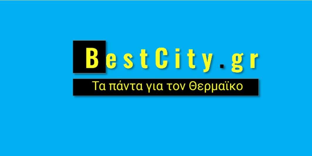 Το BestCity.gr ενοχλεί-Προσπάθεια… επικαιροποίησης στοιχείων για τα ΜΜΕ του Δήμου