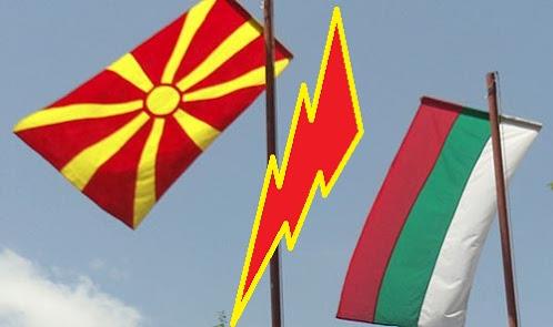 Ανάστημα Βουλγαρίας απέναντι στα Σκόπια