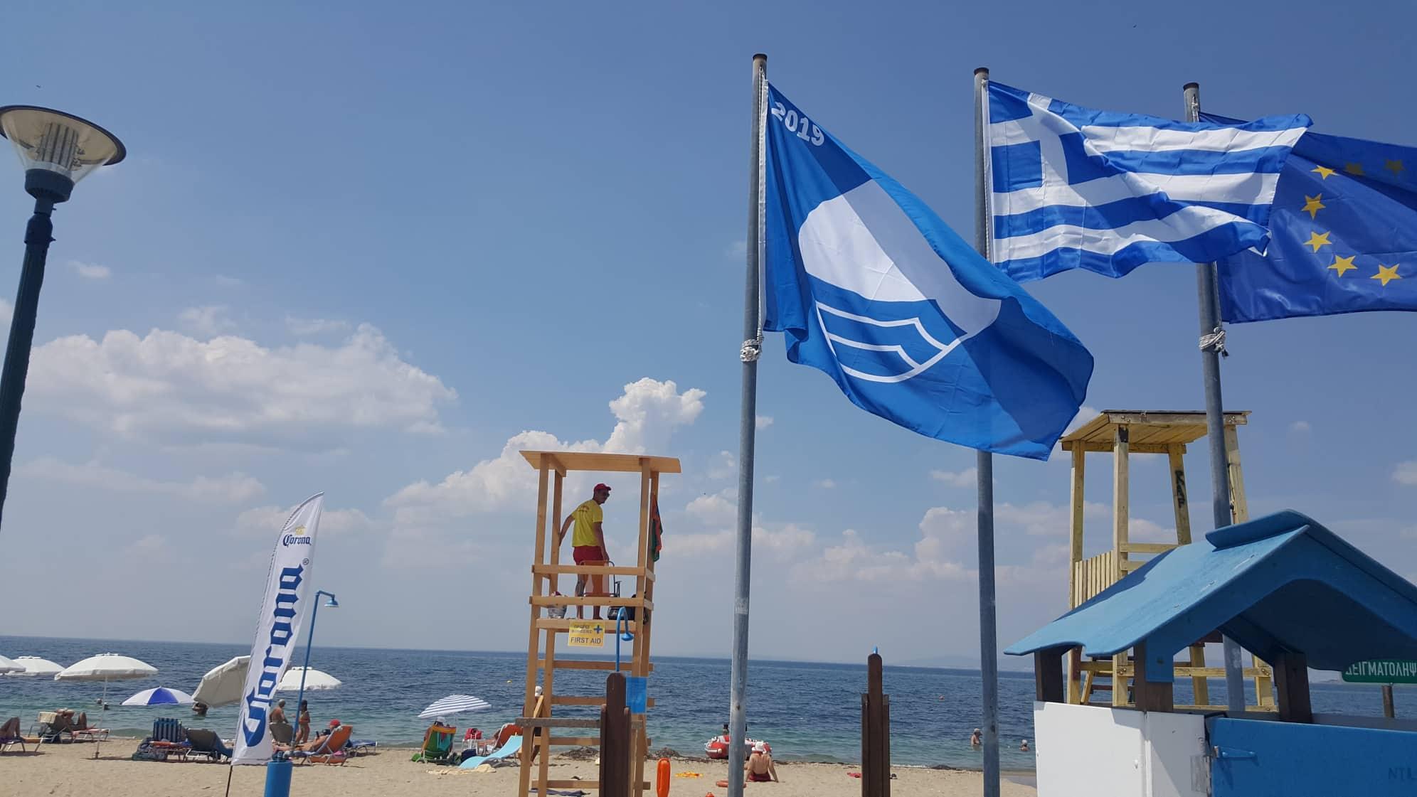 5 γαλάζιες σημαίες στον Δήμο Θερμαϊκού!