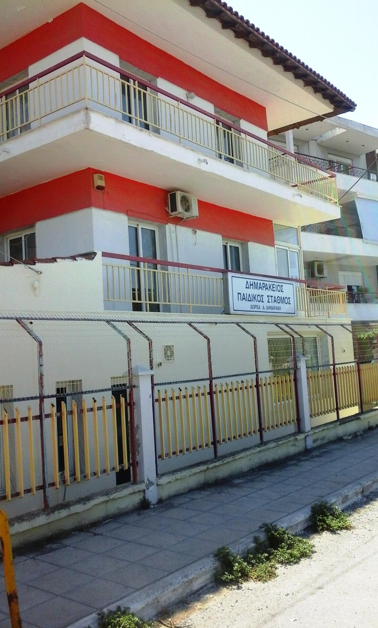 Ξεκίνησαν οι αιτήσεις για τους παιδικούς σταθμούς του Δήμου Θερμαϊκού