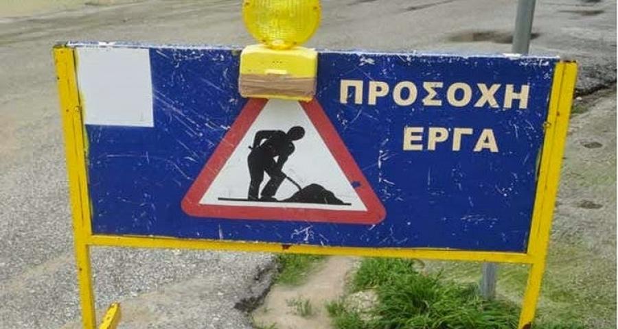 ΠΡΟΣΟΧΗ: Εργασίες συντήρησης του δρόμου Πλαγιαρίου-Επανομής