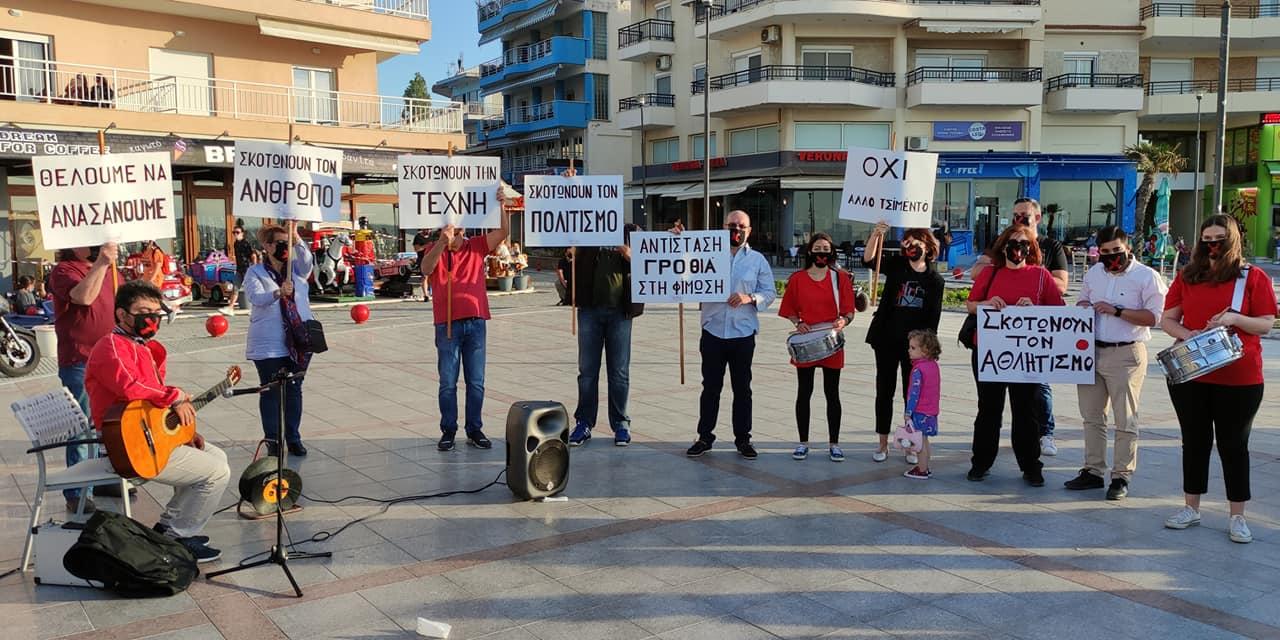 Εκδήλωση του ΣΥΡΙΖΑ στη πλατεία της Περαίας