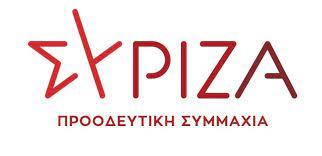 Παρέμβαση Νοτοπούλου για το θέμα των ναυαγοσωστών