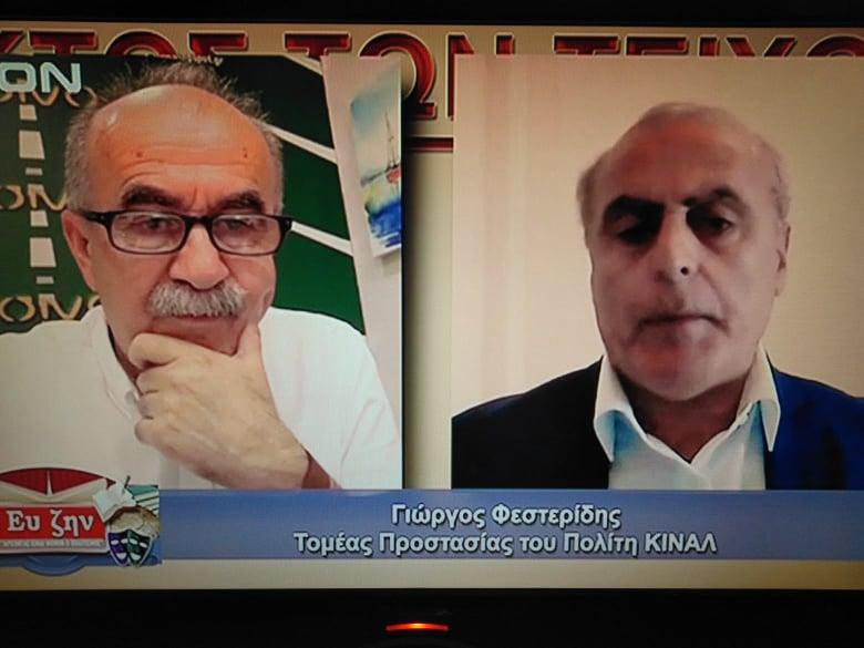 """Φεστερίδης: """" Ο κόσμος θα επιστρέψει στο ΠΑΣΟΚ"""""""