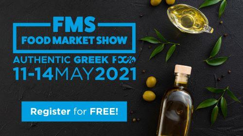 """Στο """"FOOD MARKET SHOW 2021"""" η Περιφέρεια Κεντρικής Μακεδονίας"""