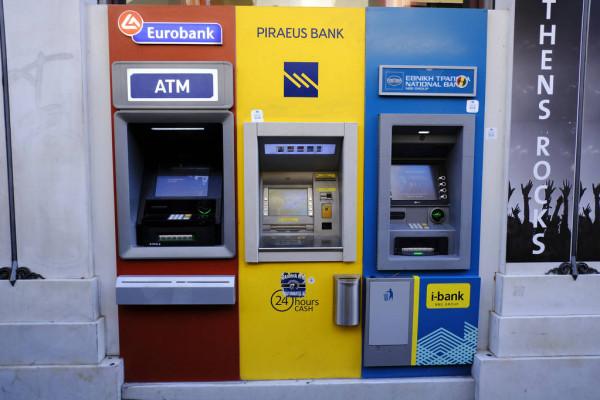 Τεράστιο πρόβλημα με τις τράπεζες (που δεν υπάρχουν) στην Επανομή