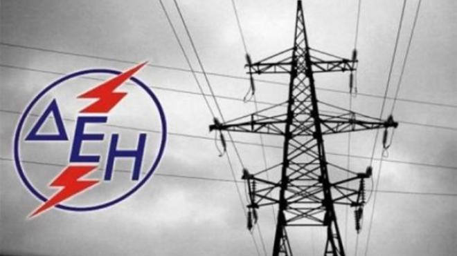 ΠΡΟΣΟΧΗ-ΣΕ ΛΙΓΟ: Διακοπή ρεύματος σε περιοχή της Ανω Περαίας