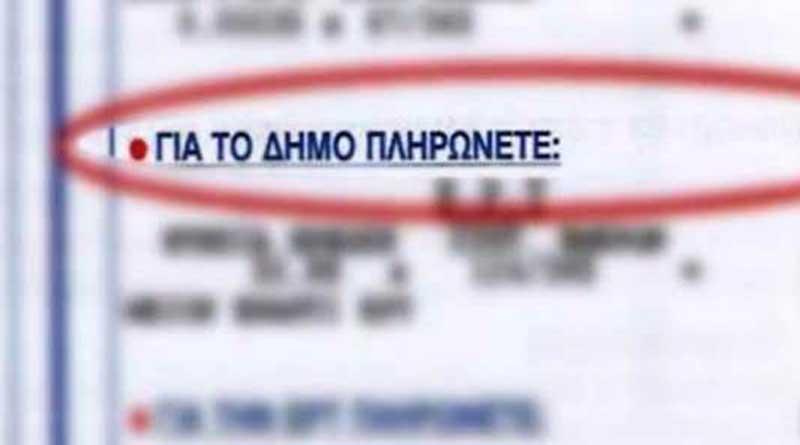 """""""Καυγάς"""" Κούτουκα-Μήλιου για τα δημοτικά τέλη και τις ευπαθείς ομάδες"""