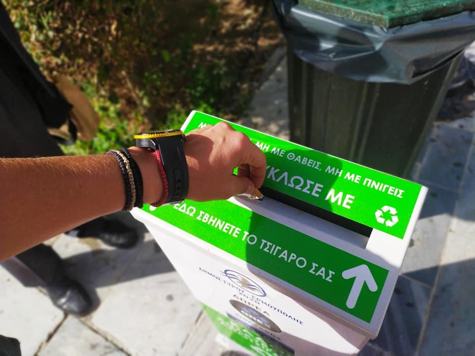 Τοπικό Περαίας: Εισήγηση για φωτισμό στην Ανω Περαία και ειδικών κάδων για αποτσίγαρα στη παραλία
