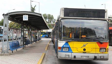 Χωρίς λεωφορεία την Πέμπτη