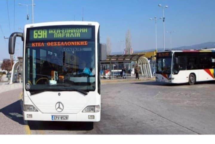 Δυσφορία για τα λεωφορεία χωρίς κλιματισμό προς Επανομή-Το νέο πρόγραμμα του 77Η