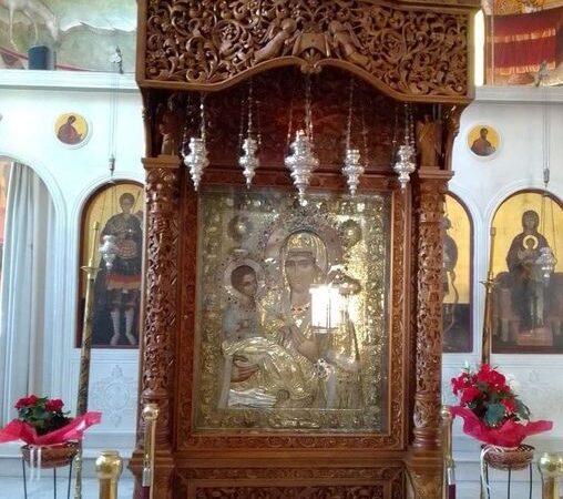 Παράκληση της Παναγίας της Τριχερούσας στον Ι. Ν. Αγ. Γεωργίου Επανομής