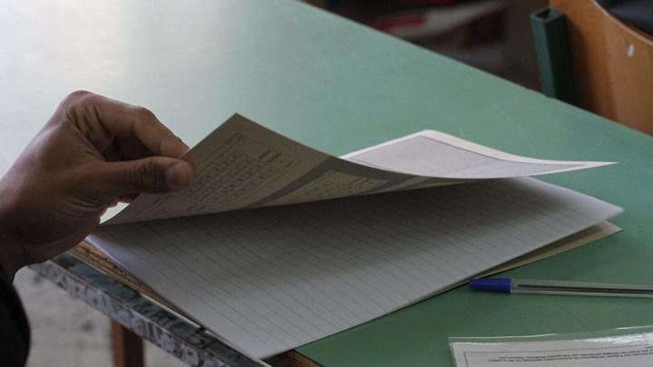 Αρχίζουν οι Πανελλήνιες Εξετάσεις-Ολες οι λεπτομέρειες
