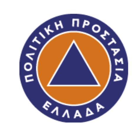 Ενίσχυση στην Εθελοντική Πολιτική Προστασία από την Περιφέρεια-Δηλώσεις Πατουλίδου (ΒΙΝΤΕΟ)
