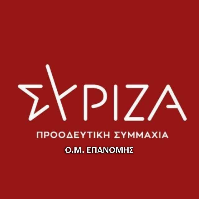 Εκδήλωση ΣΥΡΙΖΑ στην Επανομή για την αγροτική παραγωγή