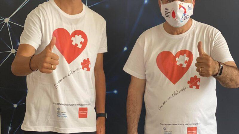 Παγκόσμια Ημέρα Εθελοντή Αιμοδότη με Χαριστέα!