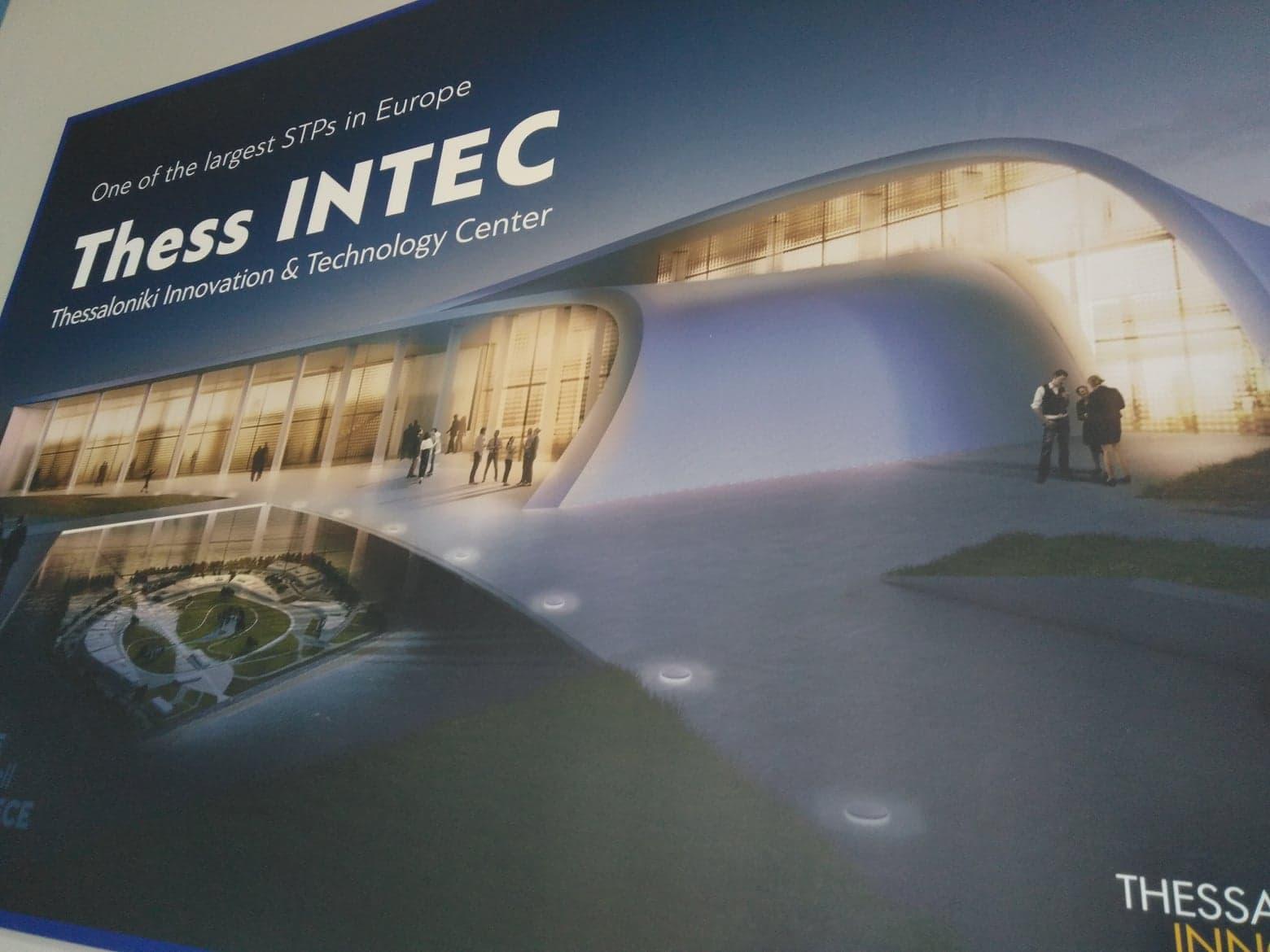 Στα έργα του Ταμείου Ανάπτυξης εντάχθηκε το Thess INTEC