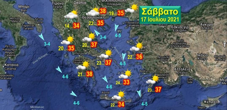 Ο καιρός του Σαββατοκύριακου: Βροχές από αύριο…
