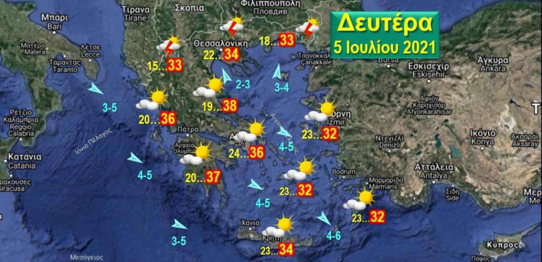 Ο καιρός της εβδομάδας-Βροχές ή καταιγίδες για σήμερα το απόγευμα