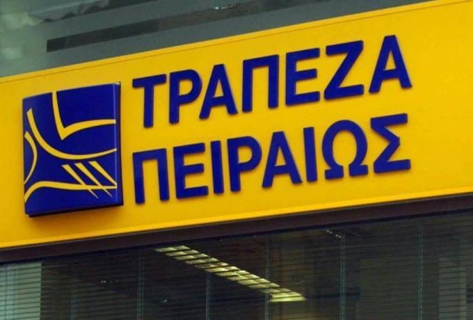 Αλυσιδωτή απογοήτευση στη Μηχανιώνα για το κλείσιμο της τράπεζας-Εκατοντάδες σχόλια αγανάκτησης