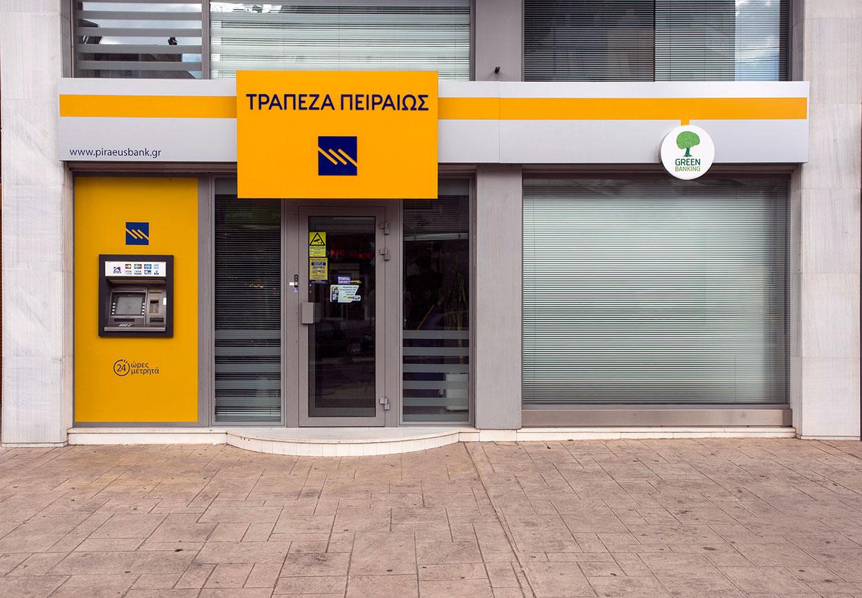 Παρέμβαση Καράογλου σε Σταϊκούρα για την Τράπεζα Πειραιώς της Μηχανιώνας