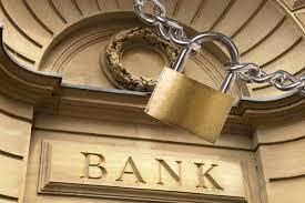 Πληροφορία ΣΟΚ: Φεύγει και η τελευταία τράπεζα απο τη Μηχανιώνα;