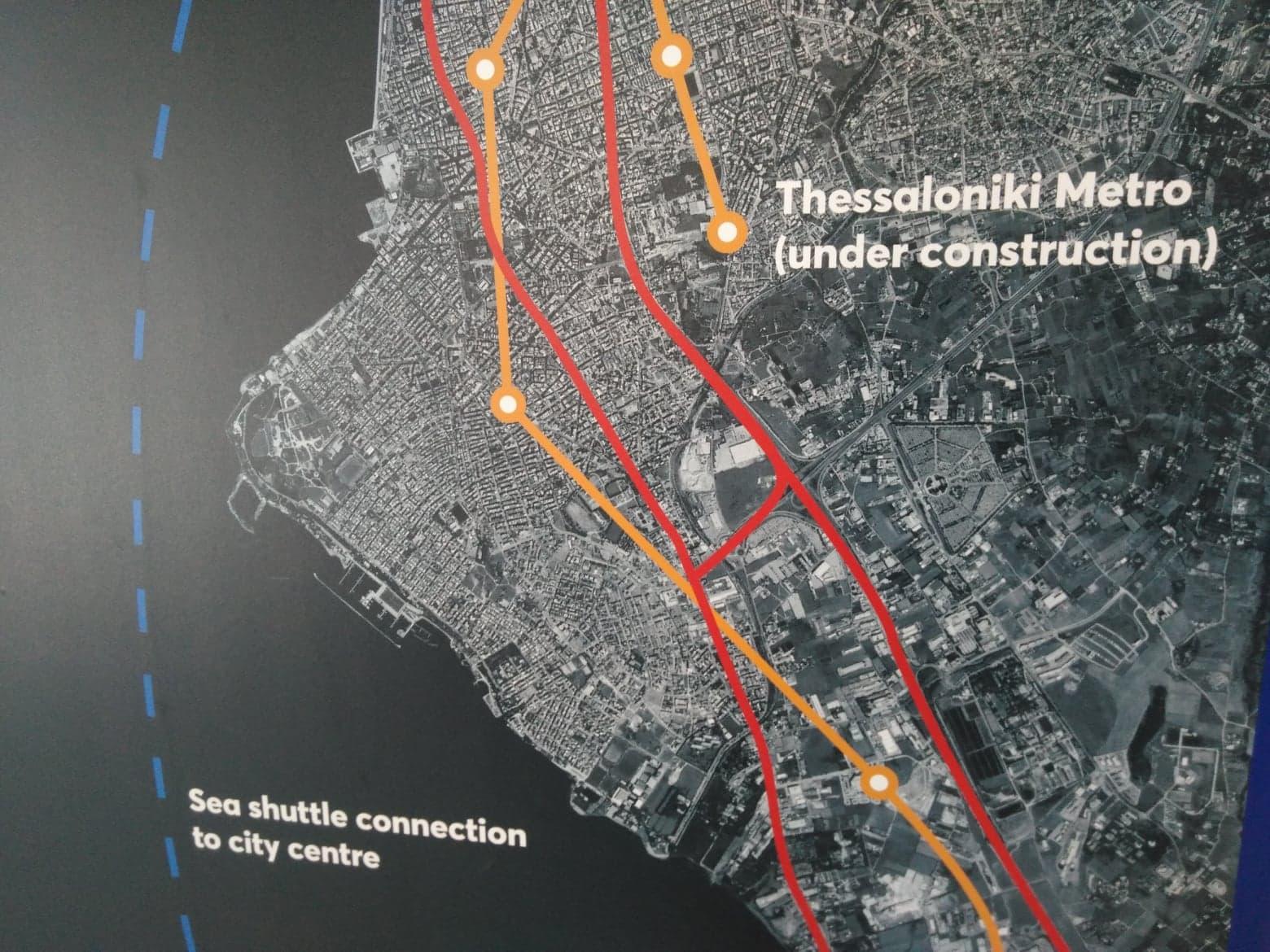 Πρόβλημα με τη στατικότητα του εδάφους για τα κτίρια του THESSINTEC
