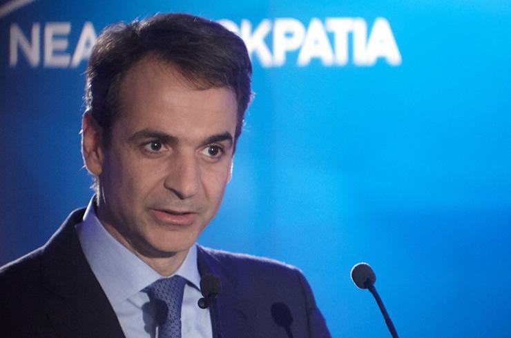 Ανακοινώθηκε η νέα Κυβέρνηση του Κυριάκου Μητσοτάκη (ΒΙΝΤΕΟ)