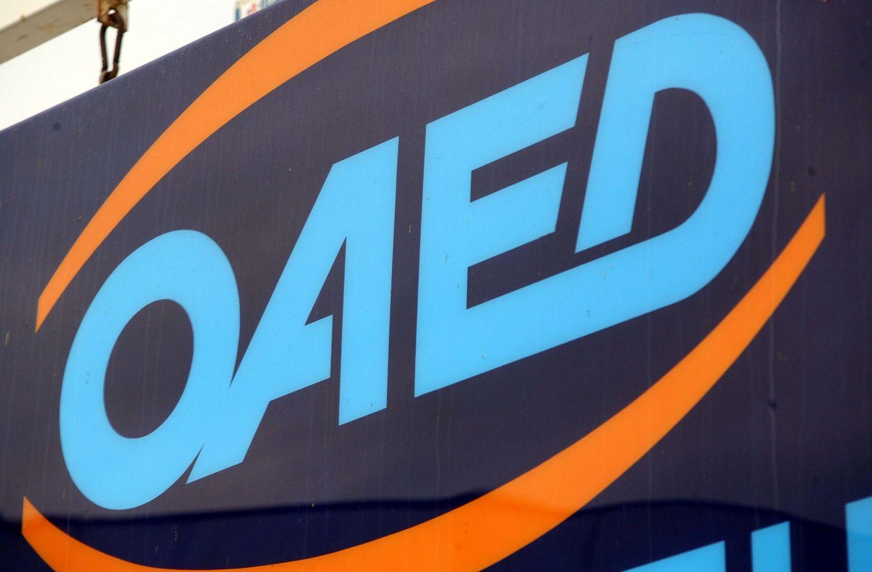 ΟΑΕΔ: Θέσεις εργασίας για ανέργους-Δείτε αναλυτικά