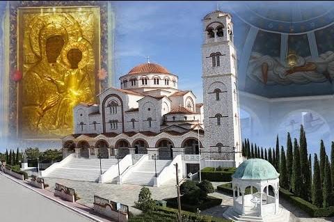 Παναγία Φανερωμένη: Μέγας Πανηγυρικός Αρχιερατικός Εσπερινός (ΒΙΝΤΕΟ)