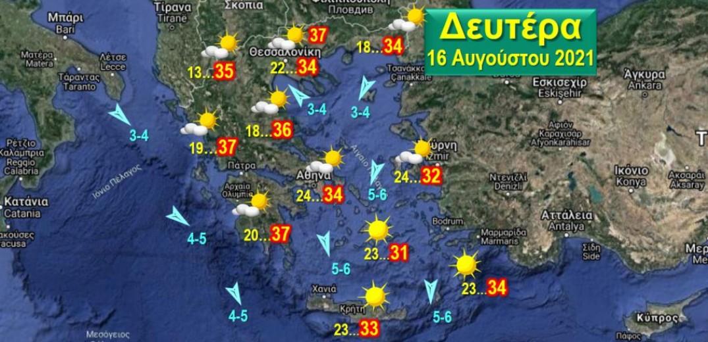 Ο καιρός της εβδομάδας: Στους 37-38 βαθμούς οι θερμοκρασίες με τοπικές βροχές