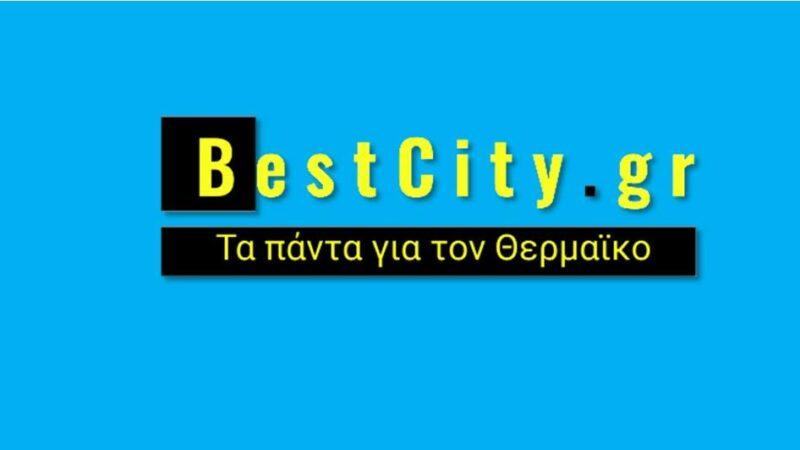 6 μήνες BestCity.gr! Σας ευχαριστούμε για την εμπιστοσύνη…