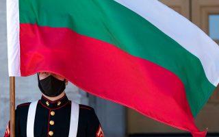 Βουλγαρία: Η χώρα με τους λιγότερους εμβολιασμούς, πεθαίνει από τον κορωνοϊό