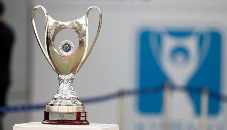 Αγωνία στον Ποσειδώνα για την αυριανή κλήρωση του Κυπέλλου Ελλάδας