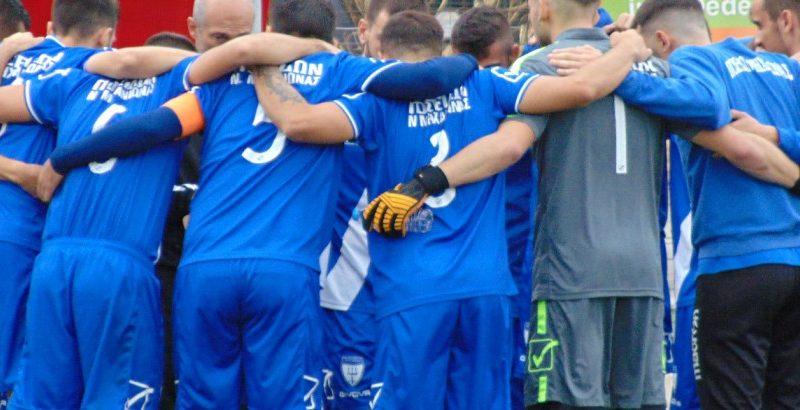 Κι άλλη πρόκριση για τον Ποσειδώνα στο Κύπελλο Ελλάδας! Απέκλεισε με 0-2 την Πλαγιά!