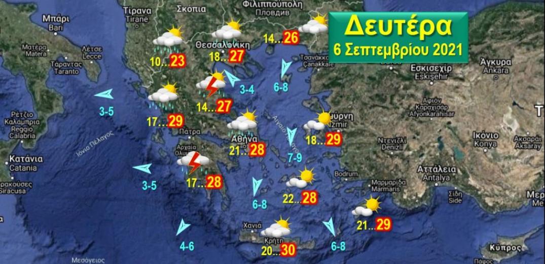Καιρός: Αρκετά δροσερή και με περιορισμένες βροχές η νέα εβδομάδα