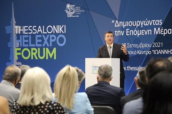 """Ομιλία Τζιτζικώστα στη ΔΕΘ: """"Μαζί χτίζουμε τη Μακεδονία του 2030"""""""