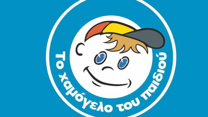 """Σύμφωνο συνεργασίας με το """"Χαμόγελο του παιδιού"""" υπογράφει ο Τζιτζικώστας"""