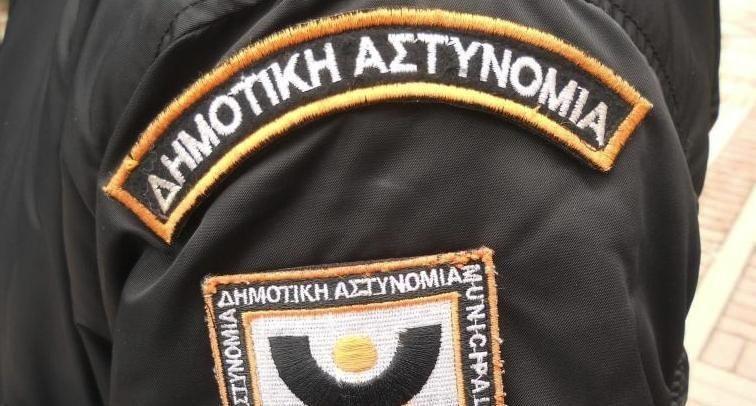 Ο Δήμος Θερμαϊκού χρειάζεται Δημοτική Αστυνομία