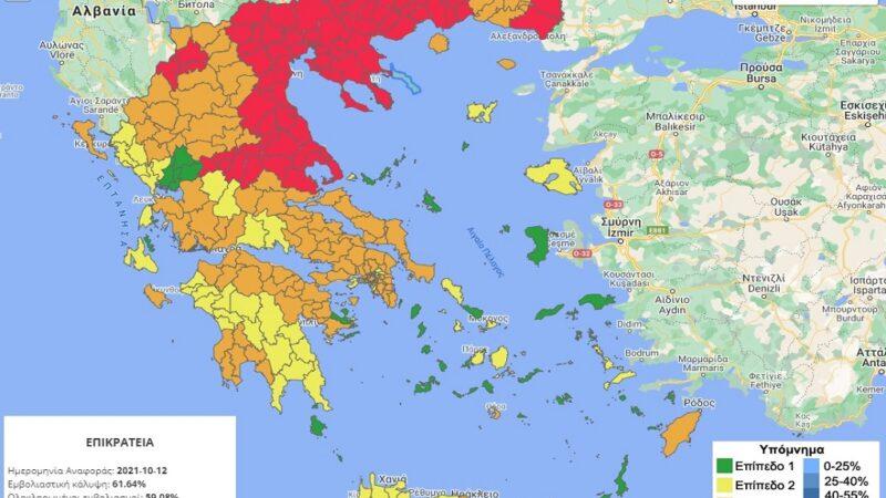 """Τραγικό! Στο """"κόκκινο"""" όλη η Βόρεια Ελλάδα!"""