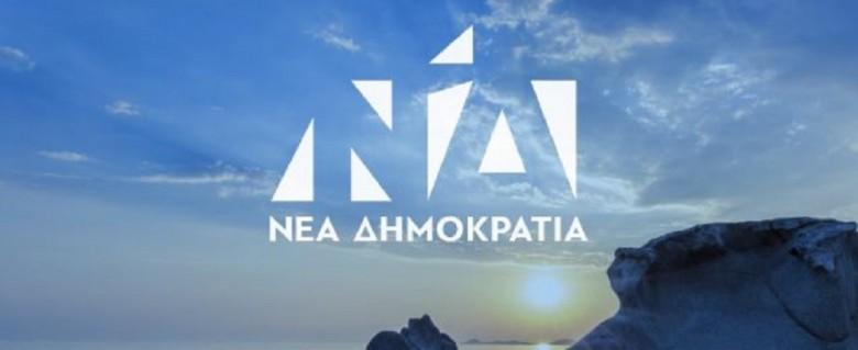 """Ο Θ.  Καράογλου αρθρογραφεί στο BestCity.gr: """" Η ΝΔ βρίσκεται πάντα στη σωστή πλευρά της ιστορίας"""""""